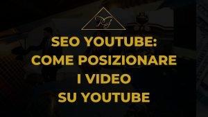 seo youtube come posizionare i video su youtube
